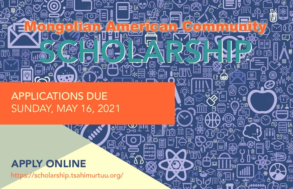 TUNA Scholarship